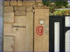 Arabic N